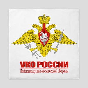 Russian Aerospace Defense Emblem Queen Duvet
