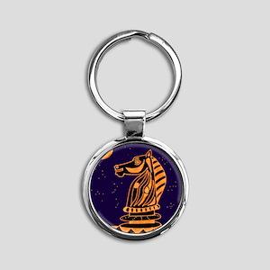 Tiger Knight Round Keychain