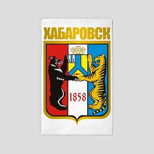 Khabarovsk COA 3'x5' Area Rug