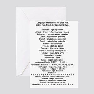slide rule translations Greeting Card