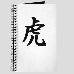 """""""TIGER"""" in kanji Journal"""