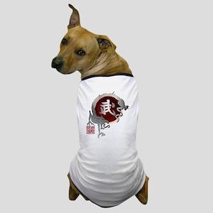 Tetsuryu Bu White Dog T-Shirt