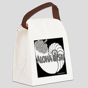 Aloha Insai (white) Canvas Lunch Bag
