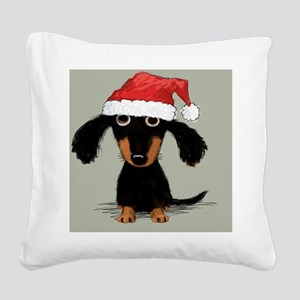 doxienook Square Canvas Pillow