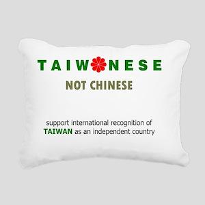 Taiwanese Not Chinese Rectangular Canvas Pillow