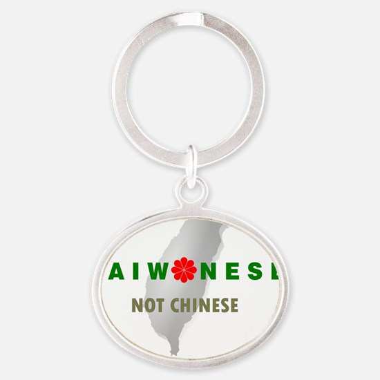 TaiwaneseNotChinese_IslandMap Oval Keychain