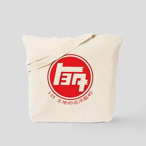 TEQ LandCruiser 40 logo red Tote Bag