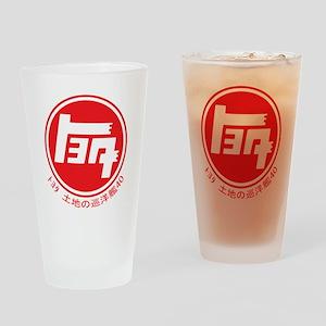 TEQ LandCruiser 40 logo red Drinking Glass