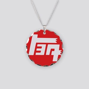 TEQ logo red large Necklace Circle Charm