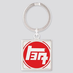 TEQ logo red large Square Keychain