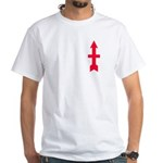 32nd Infantry Brigade <BR>Tee Shirt 9