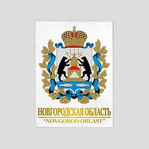 Novgorod Oblast COA 5'x7'Area Rug