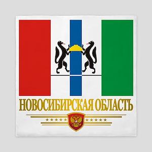 Novosibirsk Oblast Flag Queen Duvet