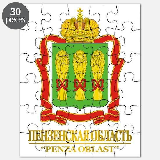 Penza Oblast COA Puzzle