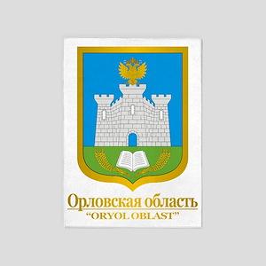 Oryol Oblast COA 5'x7'Area Rug