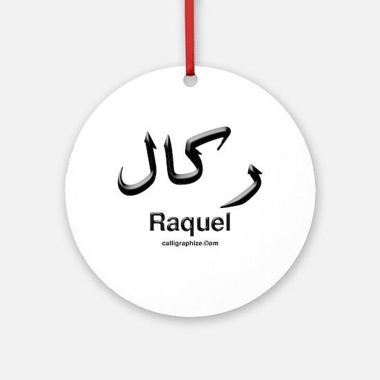 Raquel Arabic Calligraphy Ornament (Round)
