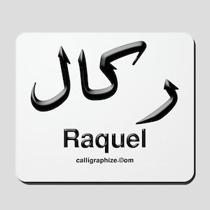 Raquel Arabic Calligraphy Mousepad