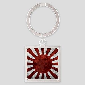 Japanes Land Rising Sun Square Square Keychain