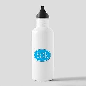 Sky Blue 50k Oval Water Bottle