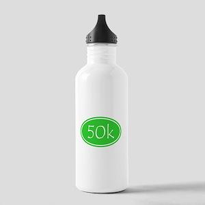 Lime 50k Oval Water Bottle