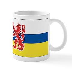 Limburg Mug