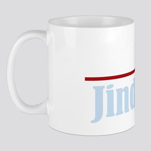 Romney Jindal 2012 Mug