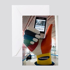 Mobile phone advert display Greeting Card