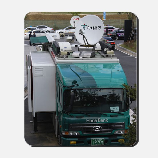 Mobile bank with satellite dishes, Korea Mousepad