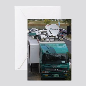 Mobile bank with satellite dishes, K Greeting Card