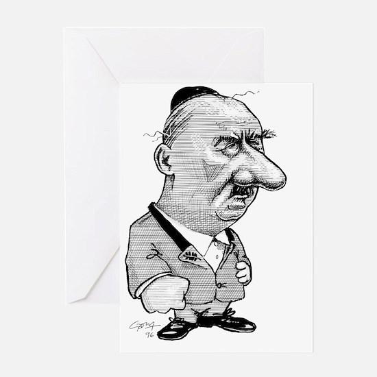 Martin Heidegger, caricature Greeting Card