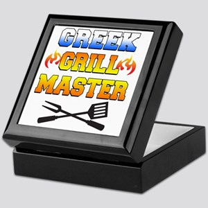 Greek Grill Master Arpon Keepsake Box