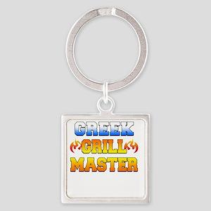 Greek Grill Master Dark Apron Square Keychain
