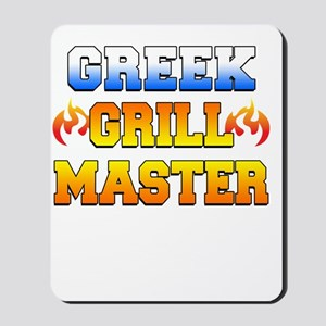 Greek Grill Master Dark Apron Mousepad