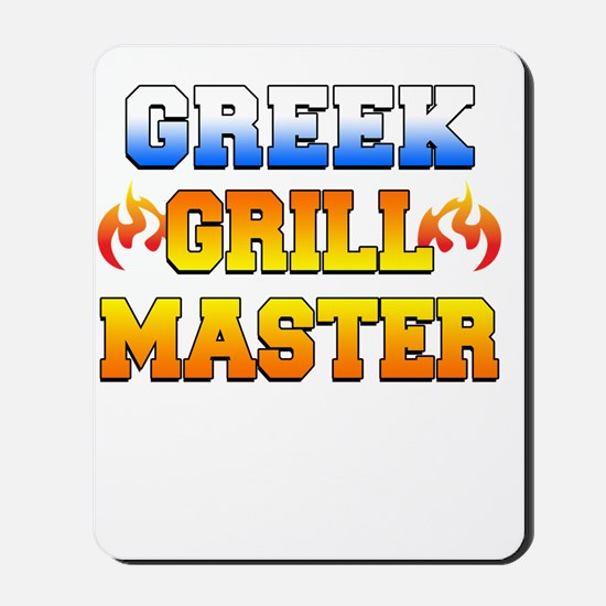 Greek Grill Master Dark Apron Mousepad