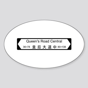 Queen's Road Central, Hong Kong Oval Sticker