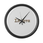 Bronze Greek Sparta Large Wall Clock