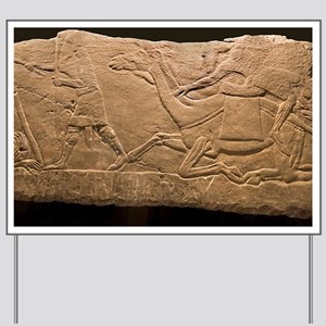 Assyrian Relief Yard Sign