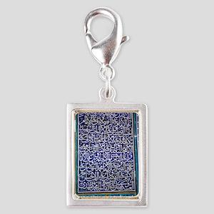 Calligraphic mosaic, Iran Silver Portrait Charm