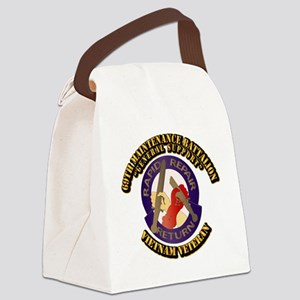 Army - 69th Maintenance Bn Canvas Lunch Bag