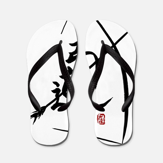 Kyudo--the way of the bow Flip Flops