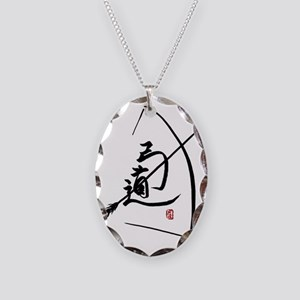 Kyudo--the way of the bow Necklace Oval Charm