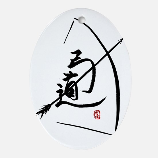 Kyudo--the way of the bow Oval Ornament