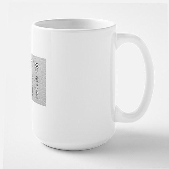 Babylonian cuneiform numerals Large Mug