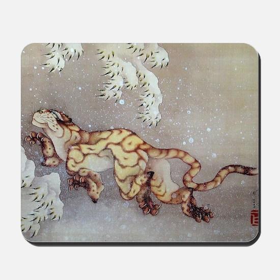 Hokusai Mousepad