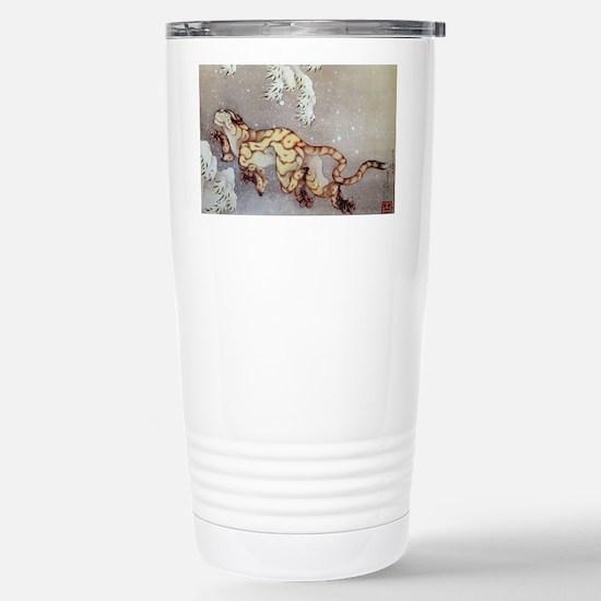 Hokusai Stainless Steel Travel Mug