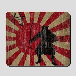 Vintage Samurai Mousepad