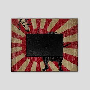 Vintage Samurai Picture Frame