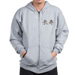 Copper Chinese Longevity Zip Hoodie