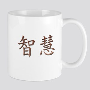 Copper Chinese Wisdom Mugs