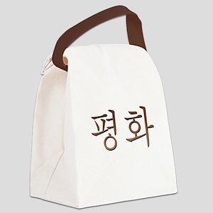 Copper Korean Peace Canvas Lunch Bag